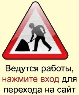 Дорвей (doorway)