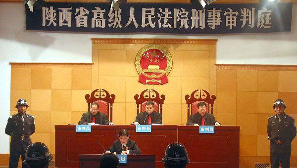 Китайские пытки и казни.