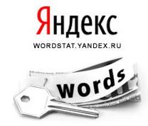 утилита подбор слов